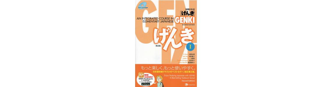 Nyelvkönyvek és munkafüzetek
