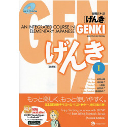 Genki - An Integrated Course in Elementary Japanese 1