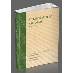 Megjegyezhető kandzsik (James W. Heisig - Rácz Zoltán), második kötet