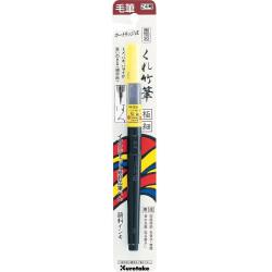 """Kuretake """"Gokuboso"""" ecsettoll No. 24, extra vékony hegy, fekete tinta, cserélhető tustároló tollszár (DL152-24B)"""