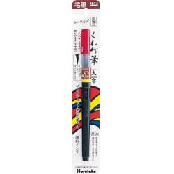 Kuretake FUTO-JI ecsettoll No. 26, extra vastag hegy, fekete tinta, cserélhető tustároló tollszár (DS150-26B)