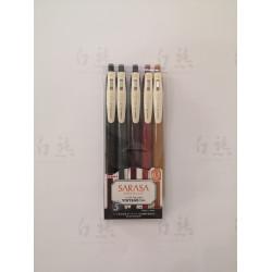Zebra Sarasa zselés toll, 0.5 mm, nosztalgia (vintage) színek, 2. csomag (szépia-fekete, ribizli-fekete, zöld-fekete, bordó-lila, tevesárga)
