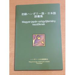 Magyar-japán szógyűjtemény kezdőknek