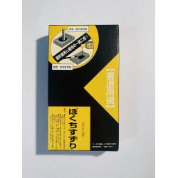 Kuretake dörzskő (HC14-45H), műanyag, kicsi