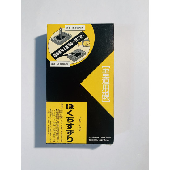 Kuretake dörzskő (HC14-45S), műanyag, kicsi