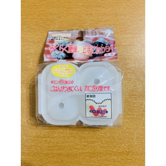 Kétdarabos mini rizsgombóc formázó