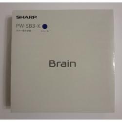 Szótárgép, Sharp PW-SB3-K, Brain