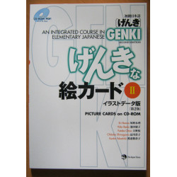 Genki - An Integrated Course in Elementary Japanese 2. Picture cards