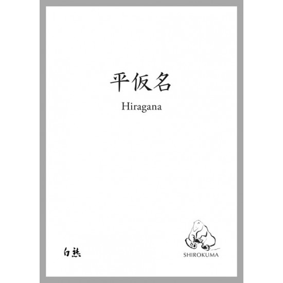 Hiragana oktatófüzet
