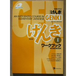 Genki - An Integrated Course in Elementary Japanese 1. workbook