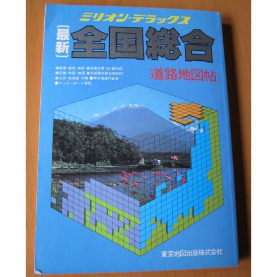 Japán - Zenkakusogo - 全国総合