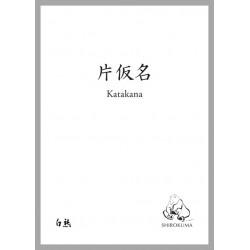Katakana oktatófüzet