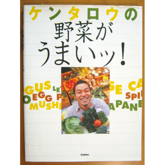 Kentaro Finom zöldségei