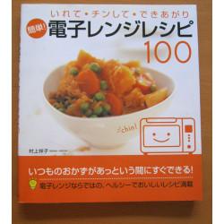 Receptek mikrohullámú sütővel - 電子レンジレシピ 100